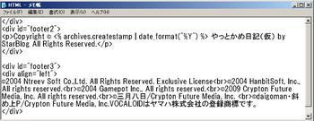 090731HTML.2.JPG