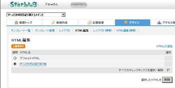 090731HTML.JPG