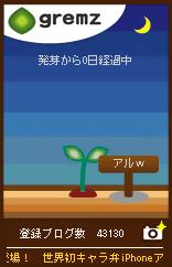 pangya_091023_701.jpg