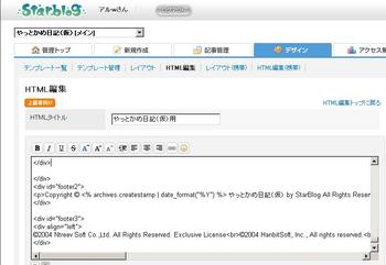 090731HTML.1.JPG