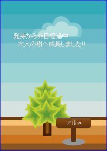 pangya_091013_000.jpg